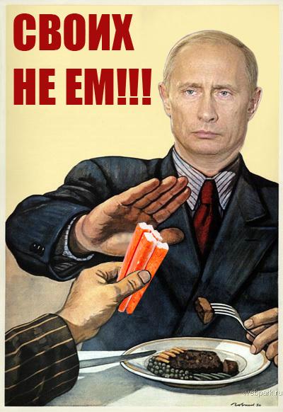 """Пескову """"досталось"""" от Путина за ложь о владельцах издания, которое написало о """"панамском досье"""" - Цензор.НЕТ 3145"""